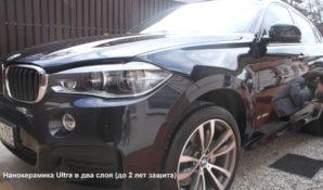 Защитное покрытие кузова автомобиля в Геленджике