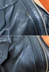 Ремонт, покраска кожаных курток в Геленджике