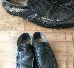 Реставрация кожаной обуви в Геленджике
